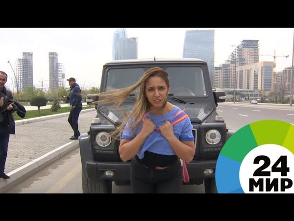«Быть сильной – красиво» Джиа из Азербайджана сдвигает с места машины - МИР 24