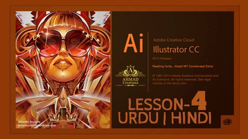 Adobe Illustrator Training - Class 4 - Change color and strokes - Urdu / Hindi