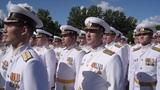 Торжественный выпуск офицеров учебных заведений ВУНЦ ВМФ «Военно-морская академия»