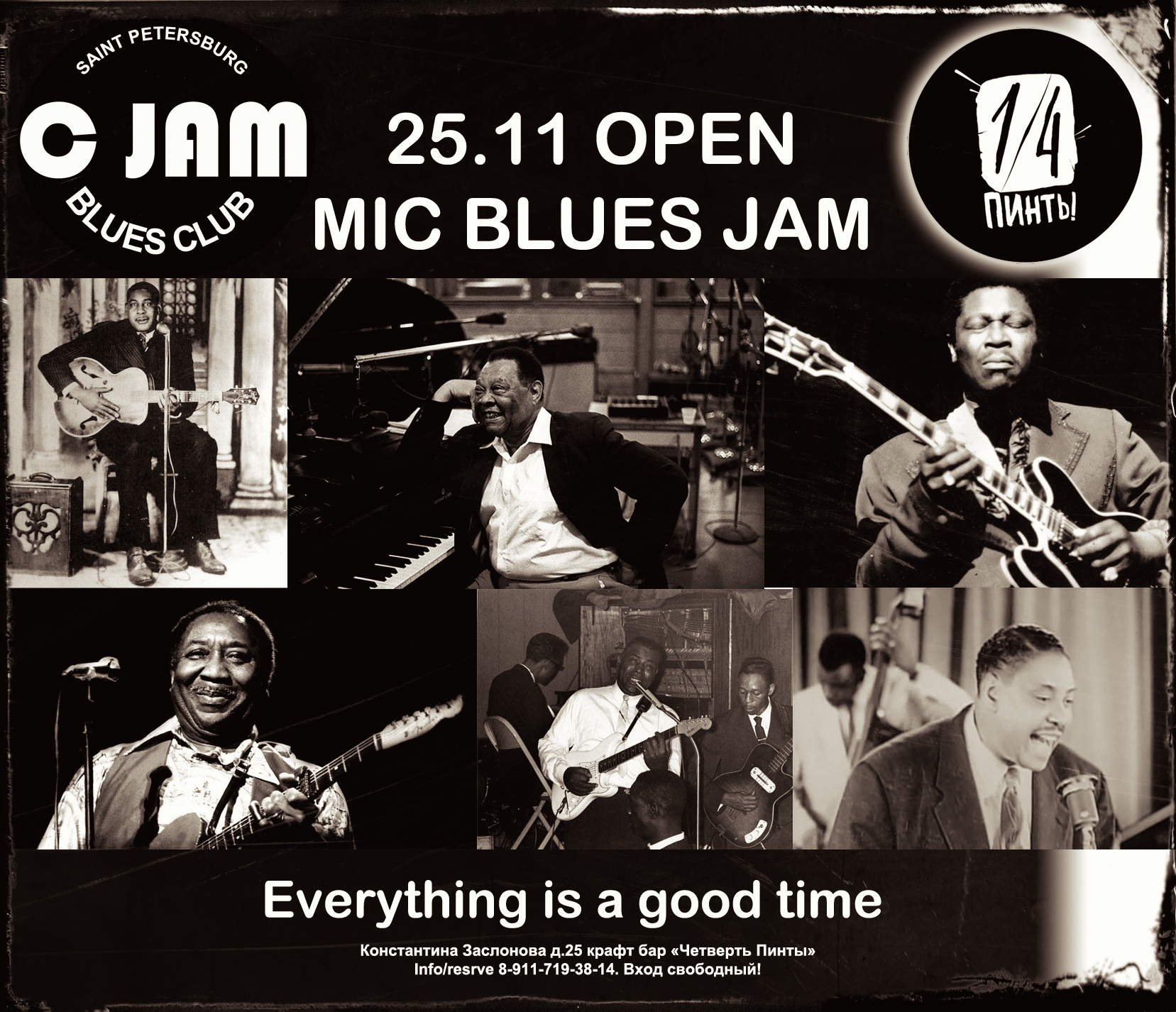 C JAM BLUES CLUB