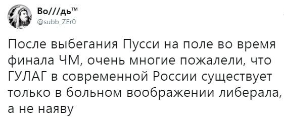 https://pp.userapi.com/c849020/v849020668/2e219/G9qo1QdQk10.jpg