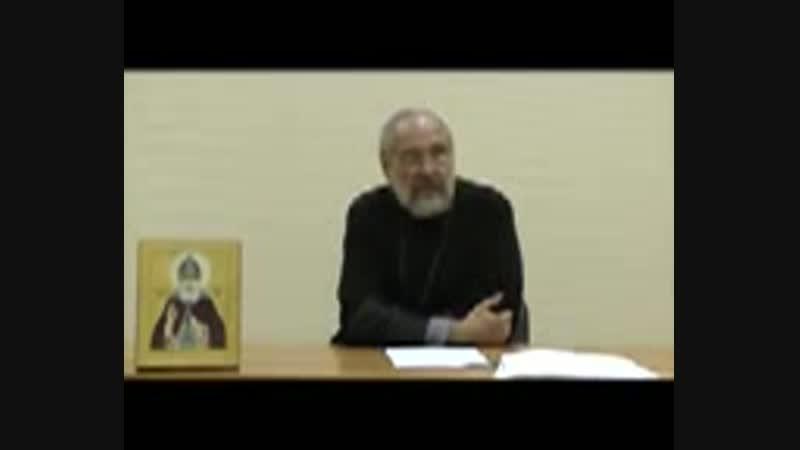 Священник Алексей Мороз Ересь жидовствующих, история, зарождения, генезис развития и современность.
