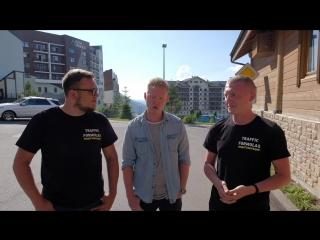 Как делать бизнес на лидгене! Интервью с франчайзи Трафик Формула!