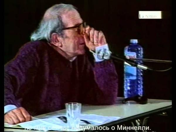 Жиль Делёз: Что такое акт творения