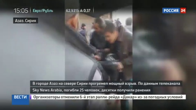 Новости на Россия 24 • В Аазазе взлетел на воздух автомобиль: 25 погибших, десятки раненых