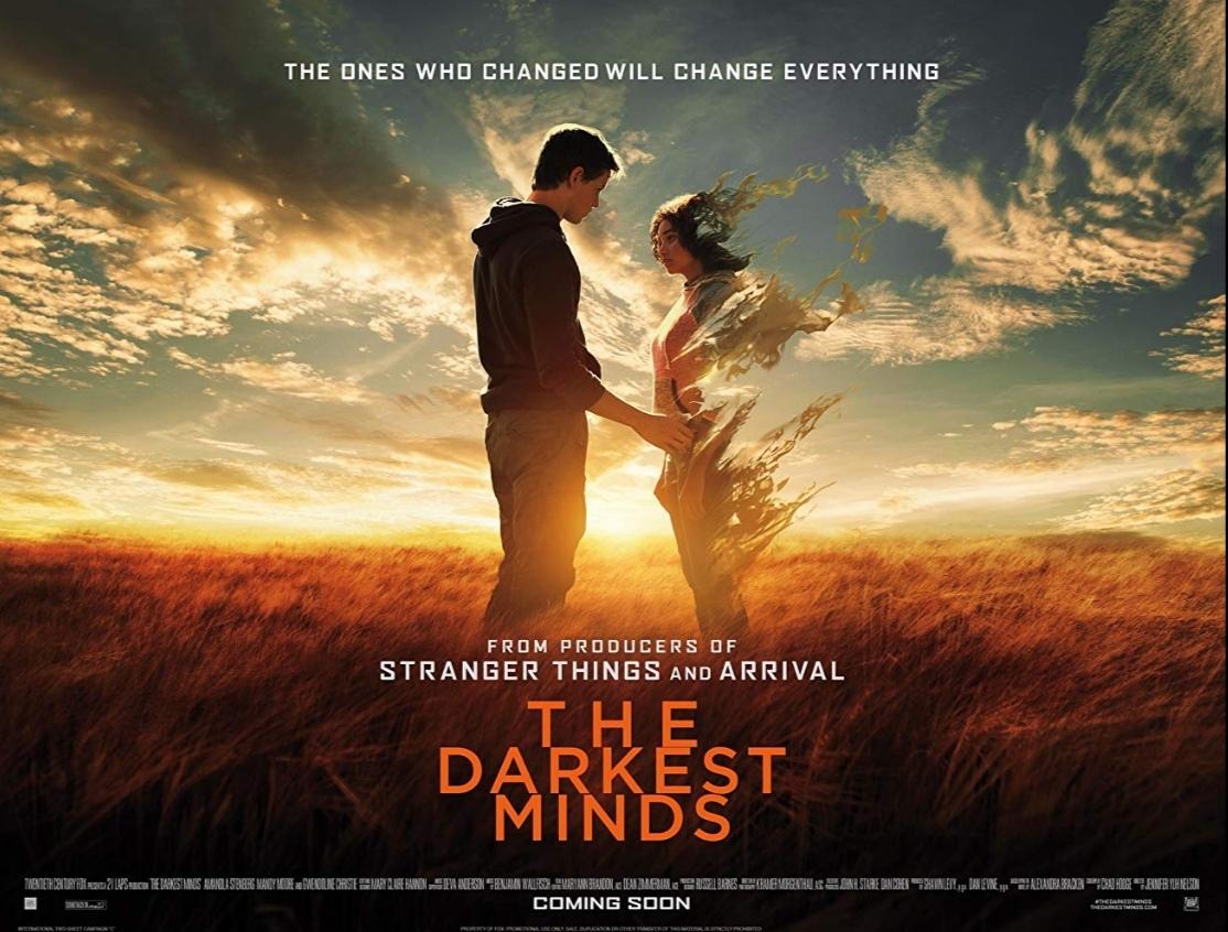 Баннер фантастического триллера «Темные отражения»