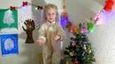 Здравствуй сказка! Здравствуй ёлка! Новогодний стих для детей Бэла 3 года