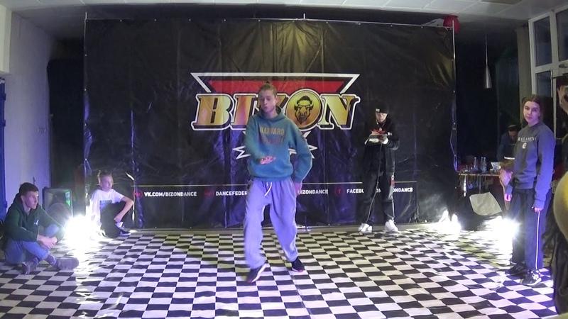 BizonBattle2018 - Hip-Hop Beg 1vs1 - Dima vs Dalia