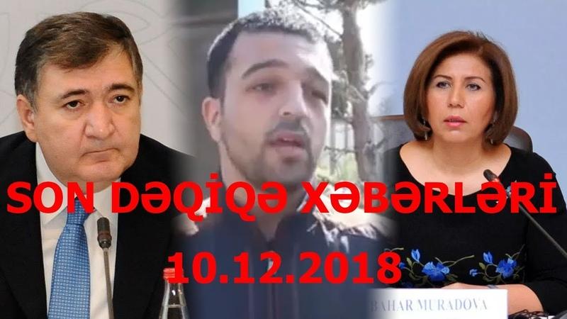 SON DƏQİQƏ XƏBƏRLƏRİ - 10.11.2018 (GÜNÜN SON XƏBƏRLƏRİ)