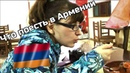 Еда в Армении. Праздник живота!Нарушили правила поедания хаша и поплатились