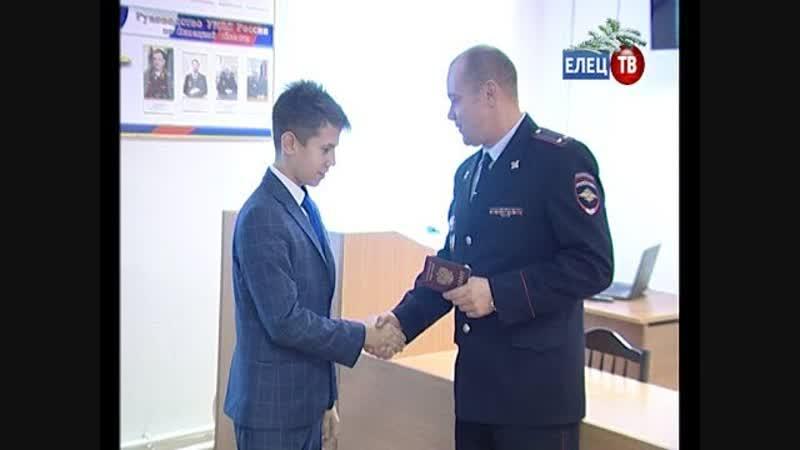 В День Конституции в Ельце школьникам вручили паспорта