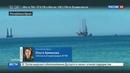 Новости на Россия 24 • ФСБ готовится к борьбе с диверсантами в Крыму