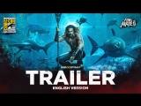 ENG | Трейлер: «Аквамен» / «Aquaman», 2018 | SDCC18