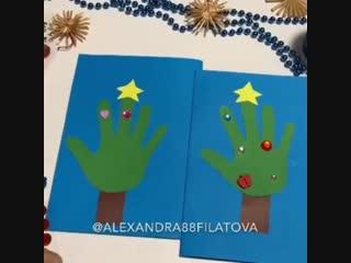 открытка для детей на новый год