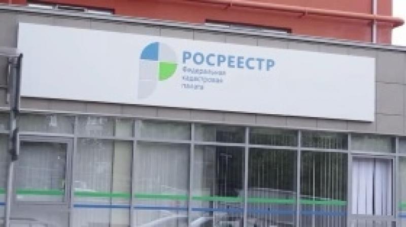 В кадастровой палате по Рязанской области открылась экспозиция, посвященная 10-летию Росреестра