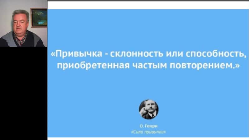 Александр Воклес Вредные привычки
