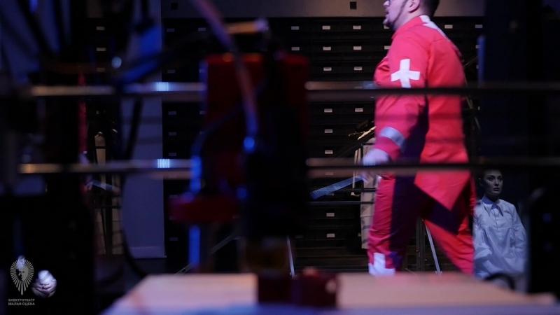 «Маниозис-2. Продолжение и завершение», камерная опера А.Белоусова. 4 и 6 сентября на Малой сцене
