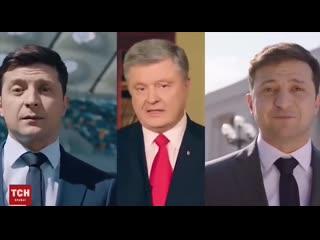 Второй тур выборов президента Украины. Стрим Скабеевой и Попова