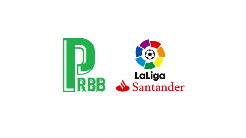 Real Betis - CD Leganés [Liga 2017/18 J19]