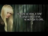 Лили Иванова - Обичаи