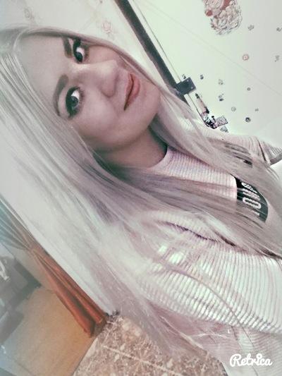 Кристина Пермякова