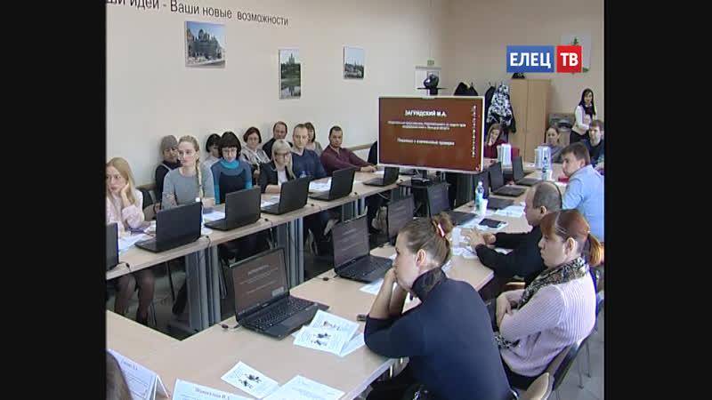В многофункциональном центре Ельца обсудили проблемы современного бизнеса - некоторые советы сразу воплотились в жизнь