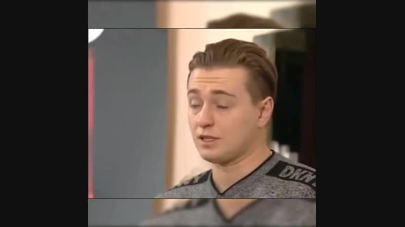 Сергей Безруков отрывок из интервью о сериале Бригада
