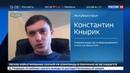 Новости на Россия 24 • Киевский формат свободы слова радикалы ополчились на негодников-журналистов