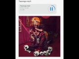 Snippet: Trippie Redd — «Topanga»