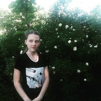 Кристина Мытарёва