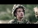 Кино Новинки HD РУССКИЙ БОЕВИК ТУМАН фильмы смотреть