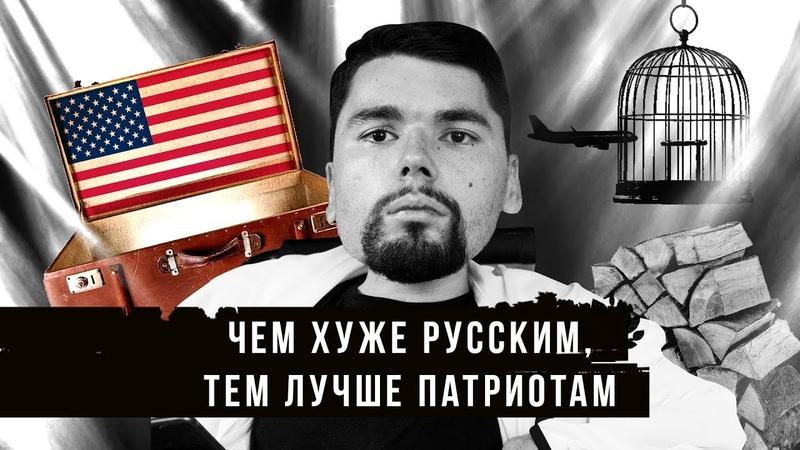 Сталингулаг: сестры Хачатурян, конфликт в Грузии, вторжение Американцев в Чемодановку