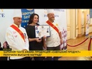 Савушкин продукт завоевал престижную награду на Superior Taste Award