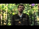 ТВ3 Нечисть: Черти