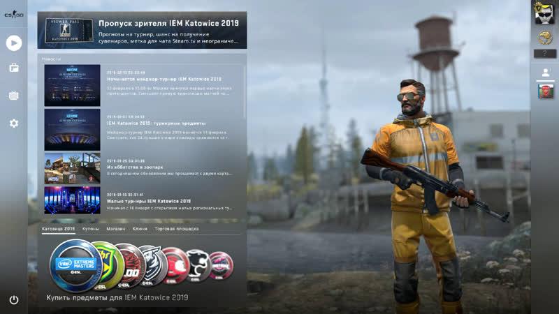 Counter Strike Global Offensive под музыку Чат Читает Бот