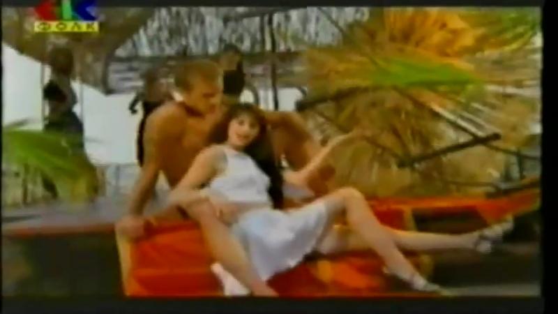 Таня Боева Замунда Банана Бенд - С тен на мляко и кафе (1999)