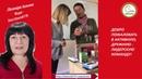 NAYUTA НАЮТА Первая энциклопедия продукция от Гуру Корейская медицина