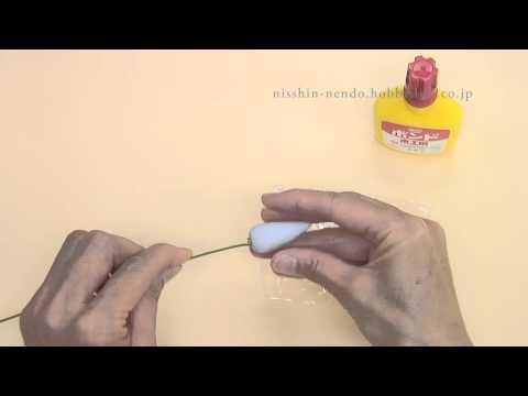 軽量粘土で作る バラの作り方1-2 (芯と茎の準備)