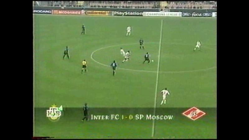 92 CL-1998/1999 Inter - Spartak Moskva 2:1 (21.10.1998) HL