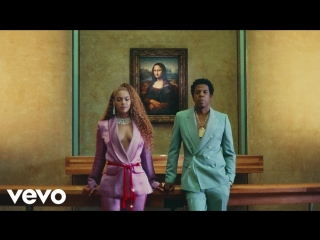 Beyonce & jay-z apes**t the carters