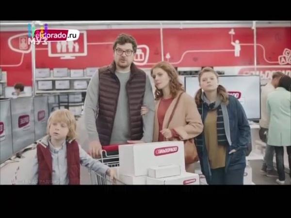 Анонс и реклама (Муз-ТВ, 08.10.2016)