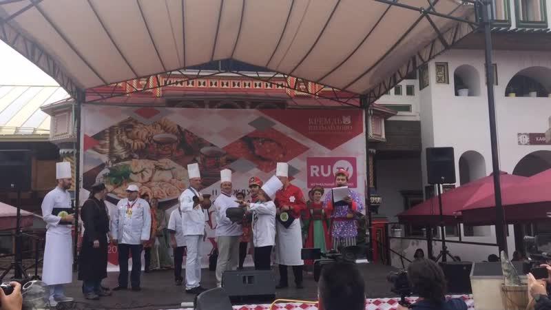 Открытие II Международного фестиваля Русская кухня