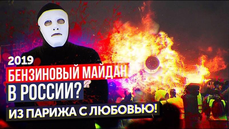 Майдан неизбежен Что станет последней каплей для россиян | Быть Или