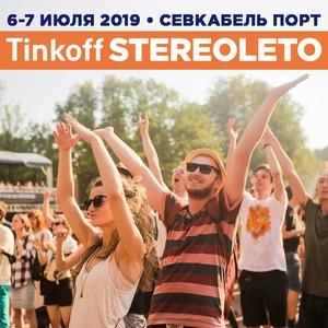 Что слушать на Tinkoff STEREOLETO?