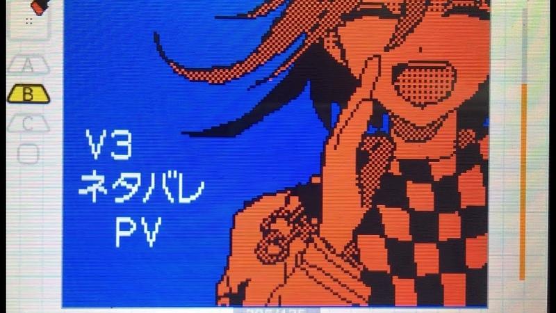 プロトディスコニューダンガンロンパV3 【うごメモ】