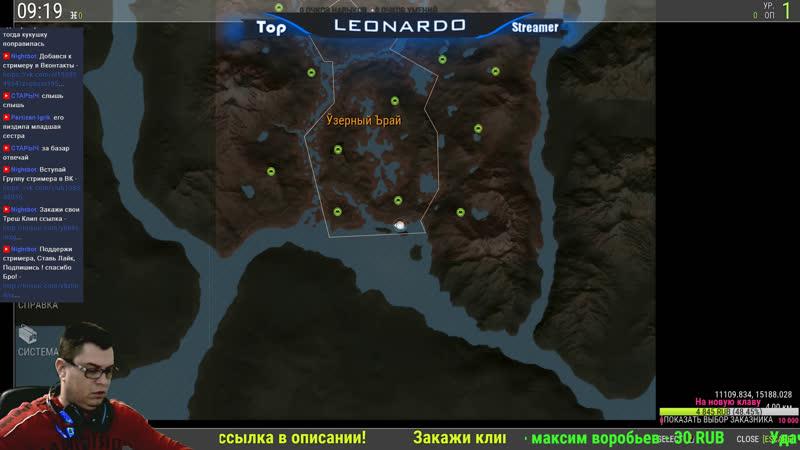 Leonardo Winner - live