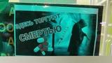 НаркоАптека изъяли Лирику и Терпинкод г.Ростов-на-Дону