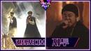17 нояб 2018 г ENG SUB 지투 G2 와 컨템포디보의 The Phantom Of The Opera 메들리 보컬플레이 VOCALPLAY 2회 다시보기