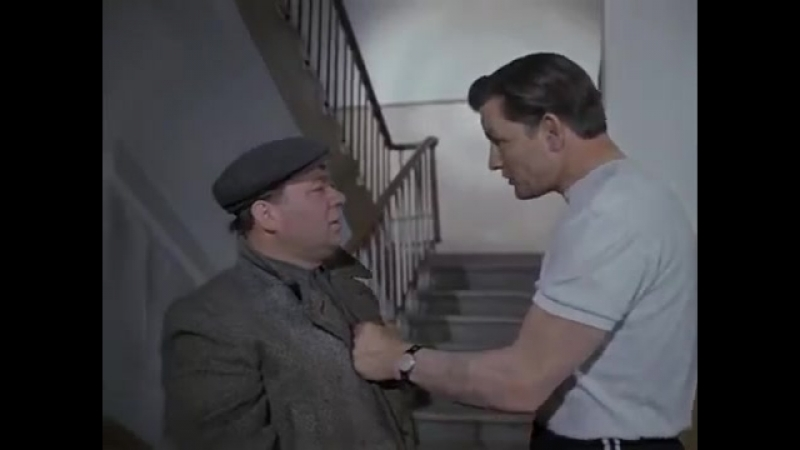 Я говорил тебе с лестницы спущу mp4