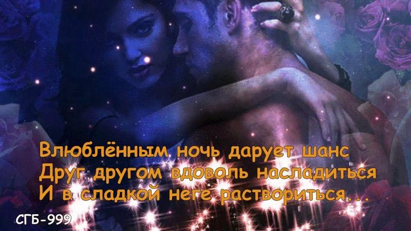 Екатерина Шмакова ~ Волшебница - ночь. Автор монтажа ролика Галина Смирнова.